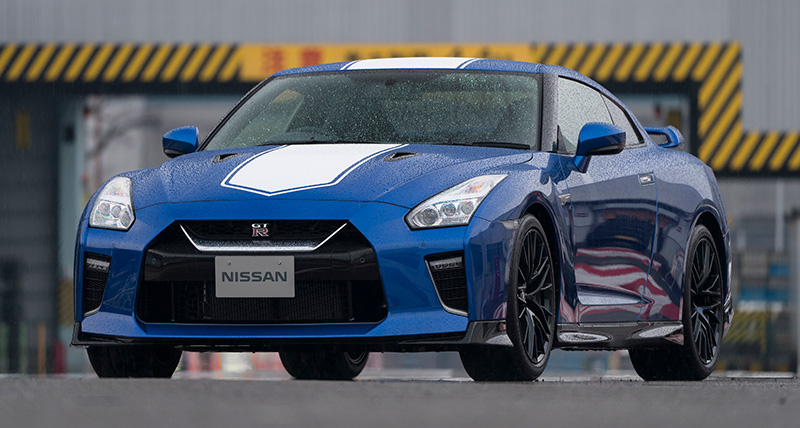 Nissan GT R 50th Anniversary Edition front